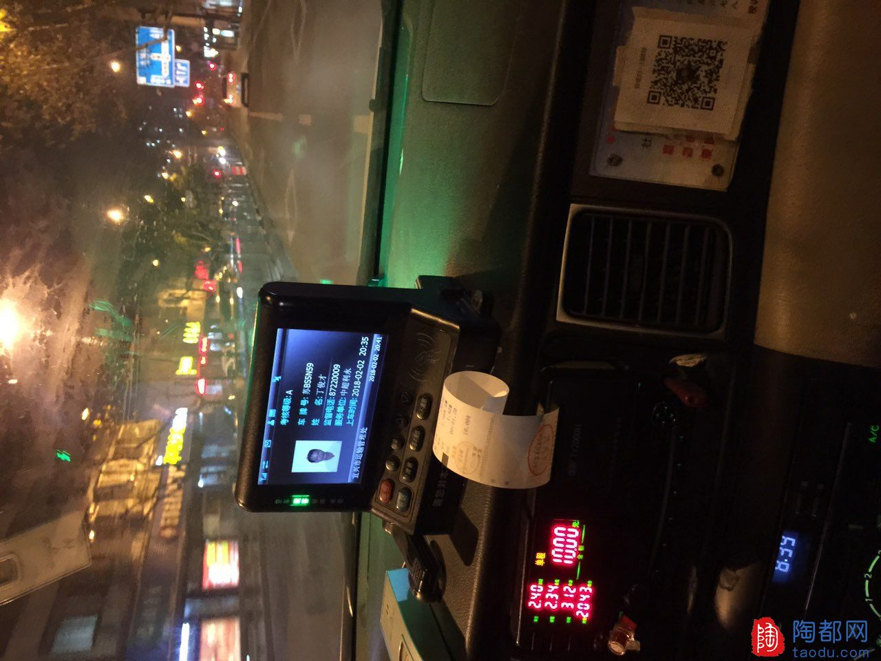 昨晚我在城北大润发打了一个滴滴打车,是出租车,然后
