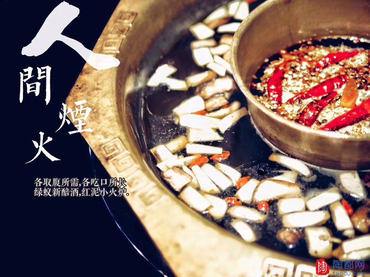 小楼火锅叫你来吃霸王餐,一个月的送送送