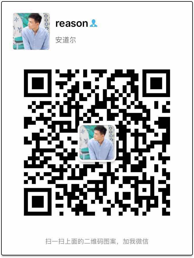 微信图片_20181010145921.jpg
