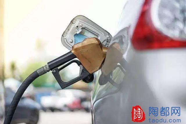 @宜兴车主,本轮油价调整将至,油价将迎来年内最大变动!
