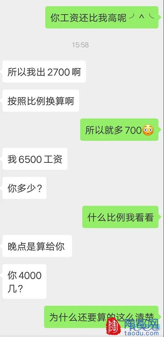 15628053483867.jpg