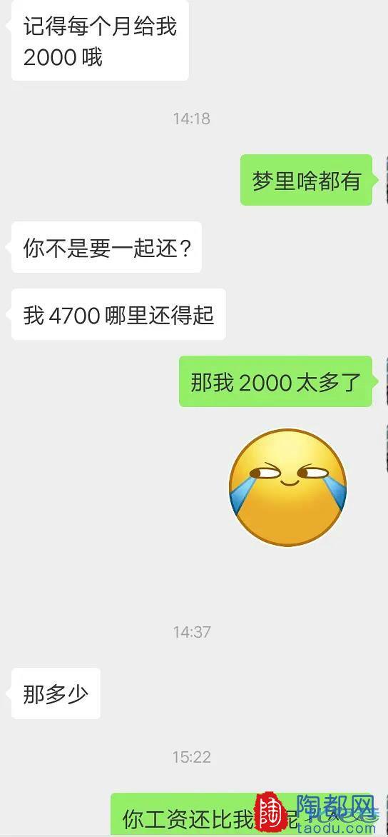 15628053474293.jpg
