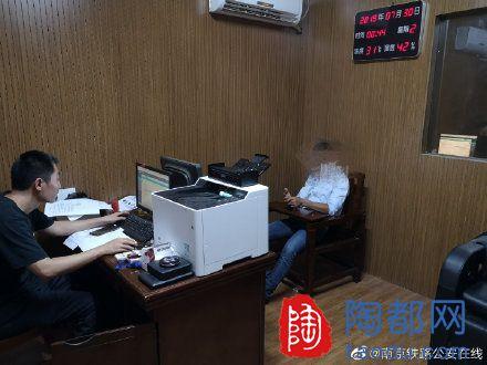 旅客乘高铁吸烟引发报警,到宜兴站派出所问:能否再吸一支