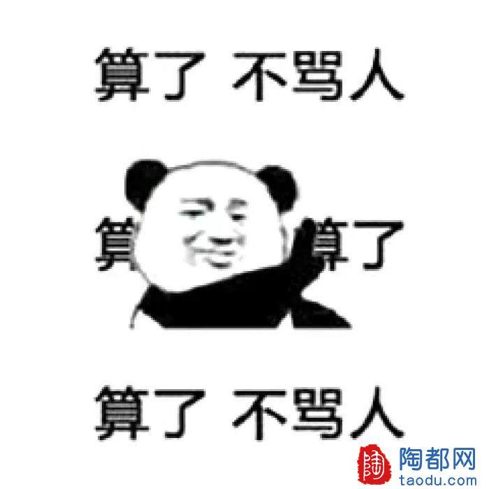 变态佬!宜兴溪隐新村竟然有小伙子偷女人内裤!(监控实拍)