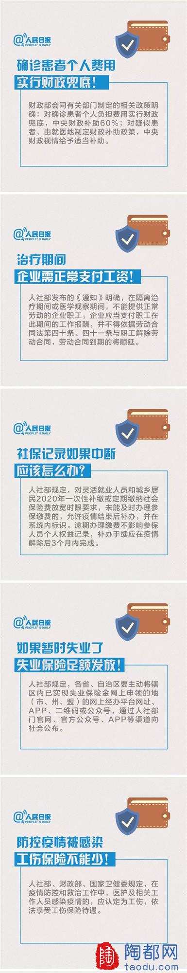 QQ图片20200214145155_副本.png