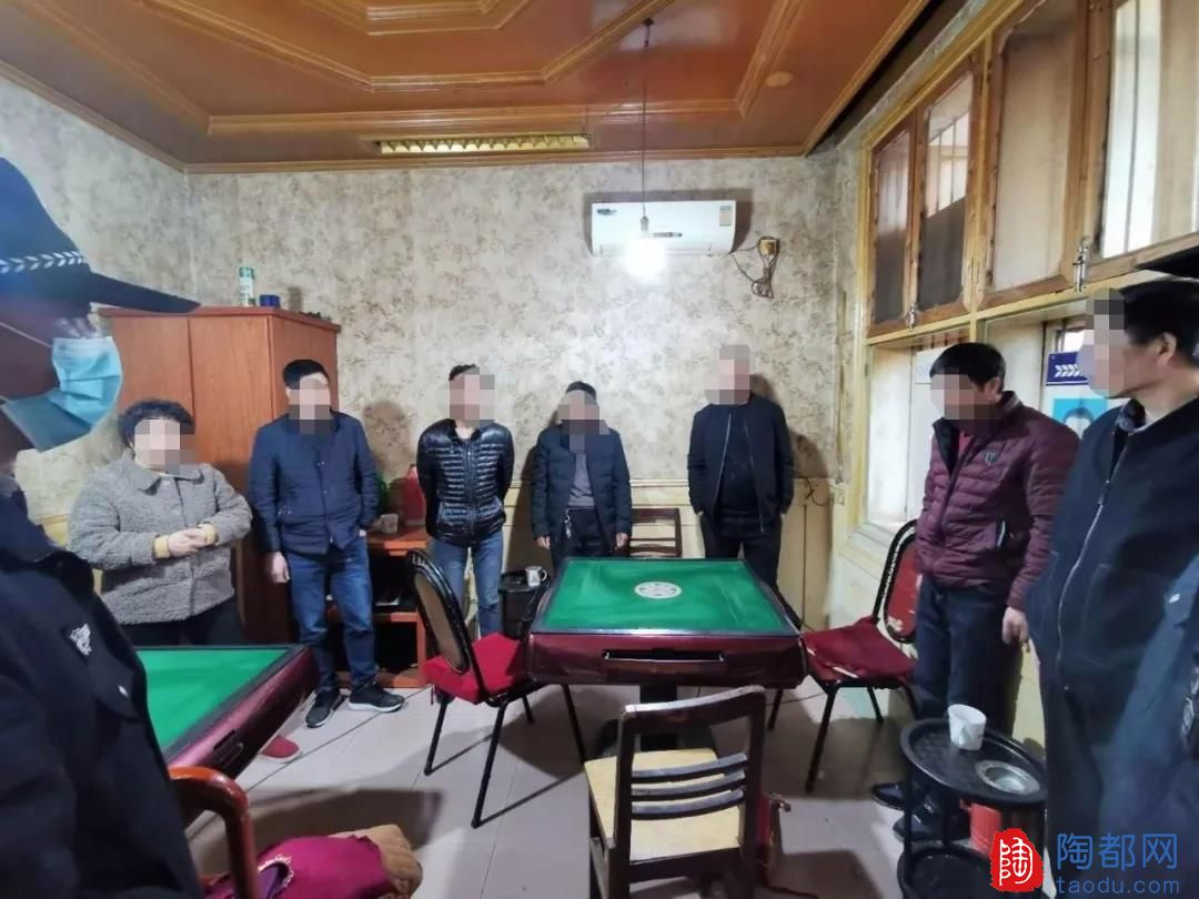 16人不戴口罩扎堆一室,还赌博,严惩!